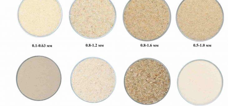 Песок, виды и способы применения в строительстве