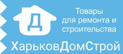 ХарьковДомСтрой
